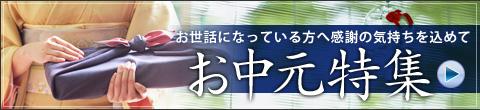���渵�ý�!!��7/31�ޤ�